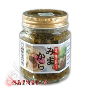 みまから100g瓶入 珍味!激辛青唐辛子薬味 徳島県美馬町の逸品!|tokushima-shop