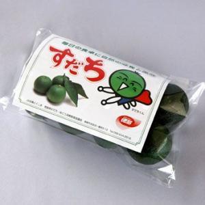 すだち(2L〜3L)お試し袋詰め【徳島県産】|tokushima-shop