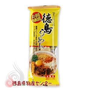 徳島らーめん2食分液体スープ付 岡本製麺株式会社