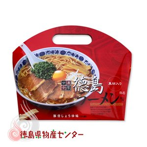 徳島ラーメン豚骨しょうゆ味3食入手提 濃厚甘辛 即席乾燥麺!(チャーシューネギ入り )