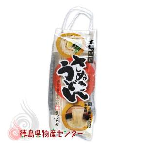 本場四国讃岐!手提げ さぬきうどん4食入(四国・香川のお土産)|tokushima-shop