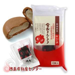 金長まんじゅう5個袋入(四国・徳島銘菓 株式会社ハレルヤ) tokushima-shop