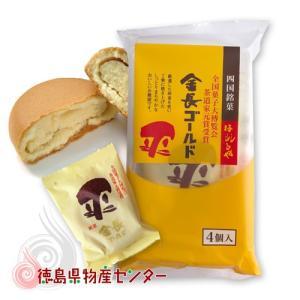 金長ゴールド5個袋入(四国・徳島銘菓 株式会社ハレルヤ) tokushima-shop