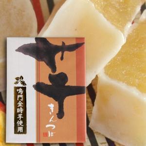 芋きんつば6個入(鳴門金時いも使用)【徳島のお土産菓子】