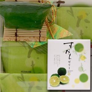 すだちゼリー4個入【四国徳島のお土産菓子】|tokushima-shop