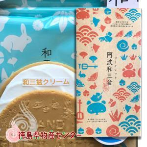 阿波和三盆ゴーフレット【徳島のお土産菓子】