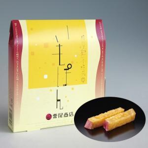 栗尾商店  鳴門金時茶菓  いもぽん 【季節限定】【徳島のお土産菓子】|tokushima-shop