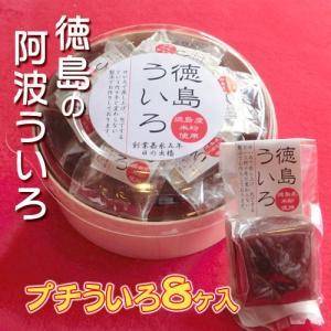 徳島ういろ わっぱ8個入(四国・徳島銘菓!日の出楼の阿波ういろ)|tokushima-shop