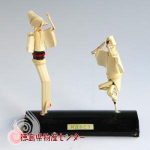 阿波踊り竹人形 男女二人立【徳島伝統工芸品】|tokushima-shop