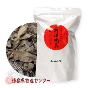 阿波晩茶(神田茶)100g 本場上勝町の自然茶葉! 和田乃屋|tokushima-shop