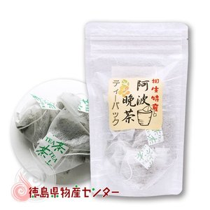 相生特産!阿波晩茶ティーパック(四国徳島の伝統発酵茶)|tokushima-shop