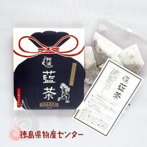 阿波藍茶(あいちゃ)ティーパック5包 阿波の食用藍!100%ノンカフェインティー♪|tokushima-shop