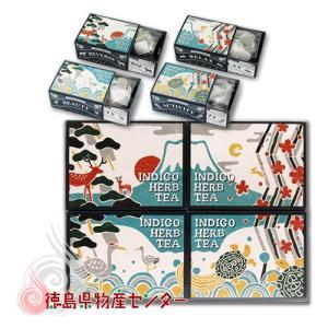 INDIGO HERB TEA 富士セット 阿波の食用藍100% (ハーブティー4種パック)|tokushima-shop