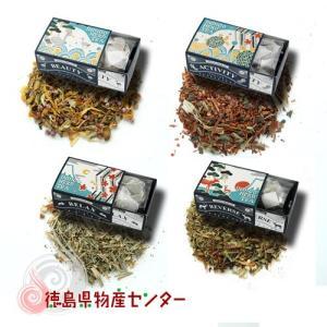 INDIGO HERB TEA!阿波藍ブレンドハーブティバック(4種からお選びください)|tokushima-shop