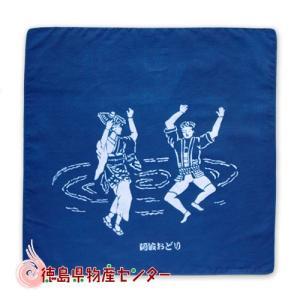 藍染めハンカチ(踊り子と渦)本場阿波徳島の伝統工芸品 天然藍染製品!|tokushima-shop