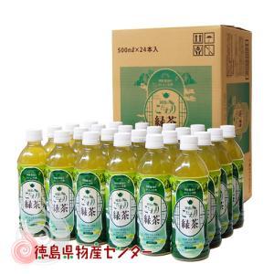阿波のこだわり緑茶 500mlx24本|tokushima-shop