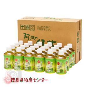阿波のこだわり緑茶 280mlx24本|tokushima-shop