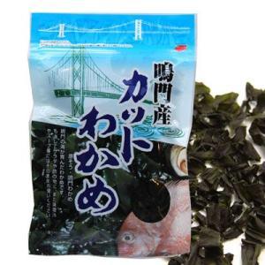 鳴門産カットわかめ50g【湯通し乾燥ワカメ】|tokushima-shop