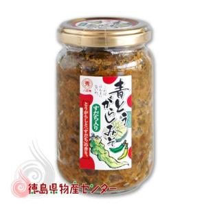 青とうがらし味噌すだち入り 瓶詰め (青唐辛子のおかずみそ)|tokushima-shop