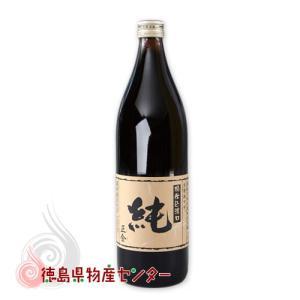 桶仕込濃口生醤油〈純〉900ml 香川県小豆島正金しょうゆ|tokushima-shop