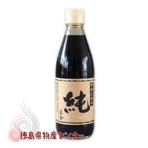 桶仕込濃口生醤油〈純〉360ml 香川県小豆島正金しょうゆ|tokushima-shop
