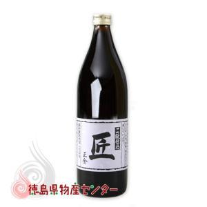 二段仕込醤油〈匠〉900ml 香川県小豆島正金しょうゆ|tokushima-shop