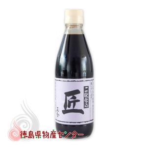 二段仕込醤油〈匠〉360ml 香川県小豆島正金しょうゆ|tokushima-shop