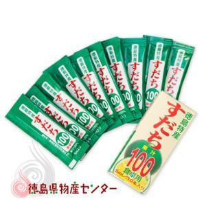 徳島県産 すだち果汁100% 食卓用 5mlスティック×10本入|tokushima-shop