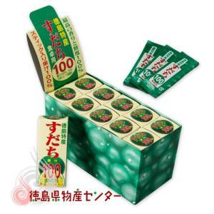 徳島県産 すだち果汁100%食卓用 5mlスティック10本入×10箱詰め