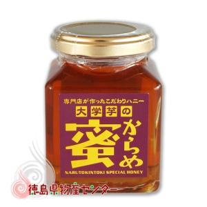 大学芋のからめ蜜 200g 素揚げイモにからめるだけで絶品大学いも♪|tokushima-shop
