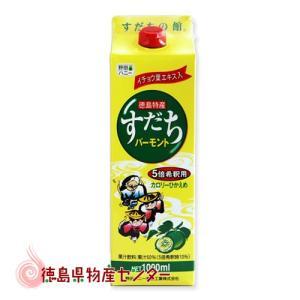 すだちバーモント1000ml 希釈タイプ【徳用お買い得パック】|tokushima-shop