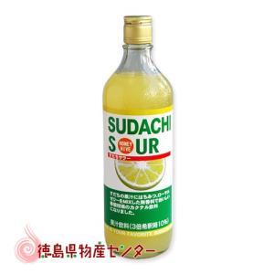 果汁飲料すだちサワー720ml [3倍希釈]ノンアルコールのカクテルジュース※箱なし|tokushima-shop