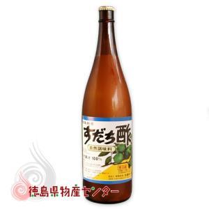すだち酢1800ml業務用(徳島県産!佐藤宇一郎商店のスダチ果汁100%天然調味料)|tokushima-shop