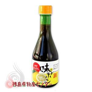 ゆずたっぷり。味付ポン酢300ml お鍋に最適!|tokushima-shop