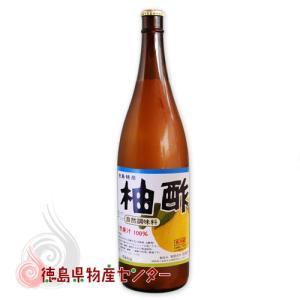 柚子酢1800ml業務用(徳島県産!佐藤宇一郎商店のゆず果汁100%天然調味料)|tokushima-shop