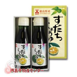 すだちしょうゆ100g×2本セット(徳島特産すだち果汁入り)|tokushima-shop