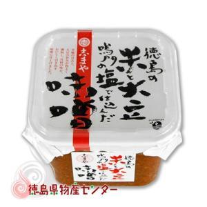 徳島の米と大豆、鳴門の塩で仕込んだ味噌700g【志まやの国産米味噌】|tokushima-shop