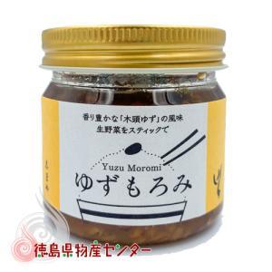 ゆずもろみ180g【志まやのおかず味噌】|tokushima-shop