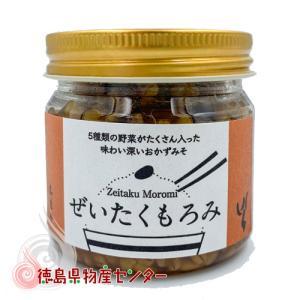 ぜいたくもろみ180g【志まやのおかず味噌】|tokushima-shop