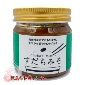 すだちみそ180g (志まやのおかず味噌)|tokushima-shop