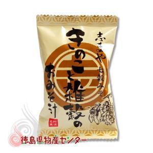 きのこと雑穀の即席みそ汁1食入《志まやの御膳味噌》 tokushima-shop