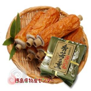 小松島の竹ちくわ8本包(谷ちくわ商店の徳島名産品!)|tokushima-shop
