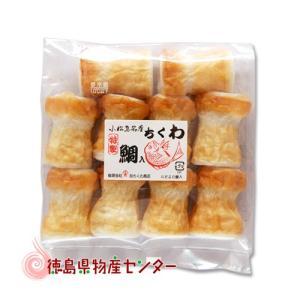 鯛入り豆ちくわ10本入り(小松島名物谷商店の徳島名産鯛入り焼ちくわ)|tokushima-shop