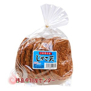 じゃこ天10枚入(徳島名産!谷ちくわ商店の天ぷら)|tokushima-shop
