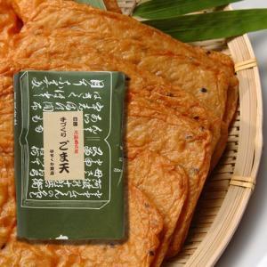 ごま天10枚入(徳島名産!谷ちくわ商店の天ぷら)|tokushima-shop