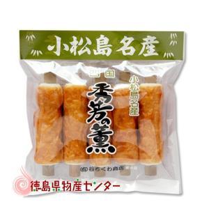小松島の竹ちくわ5本入(谷商店の徳島名産竹ちくわ)|tokushima-shop