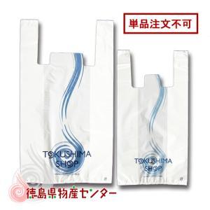 お使い用・小分け用ビニール袋(有料)|tokushima-shop