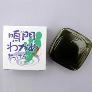 鳴門わかめせっけん(枠練り洗顔石鹸) tokushima-shop