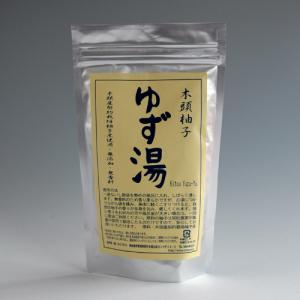 ゆず湯 木頭柚子使用の無添加・無香料! tokushima-shop