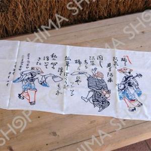 手ぬぐい 綿100% 阿波踊りイラスト入り【販促品】【記念品】|tokushima-shop